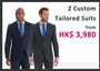 2 Bespoke Suits from HK$ 3,980 by Raja Fashions