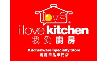 I Love Kitchen Logo