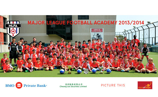 Major League Football Academy photo 1