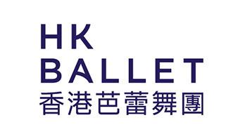 Hong Kong Ballet Logo