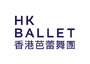 by Hong Kong Ballet