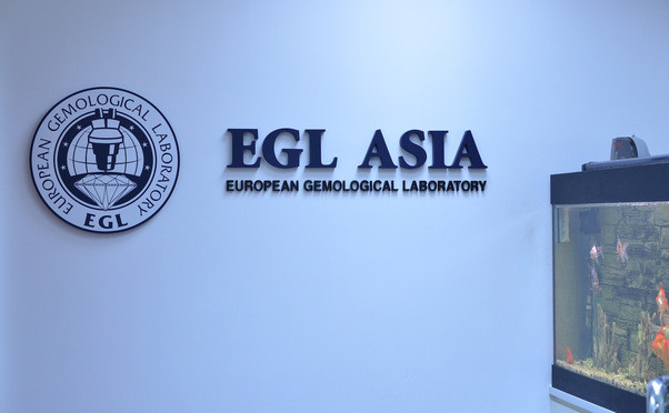 European Gemological Laboratory Asia photo 4