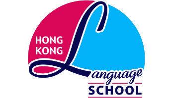 Hong Kong Language School Logo