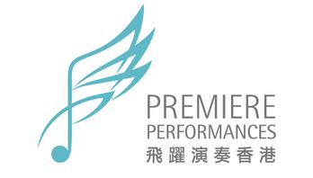 Premiere Performances of Hong Kong Logo
