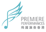 Coming Soon! by Premiere Performances of Hong Kong