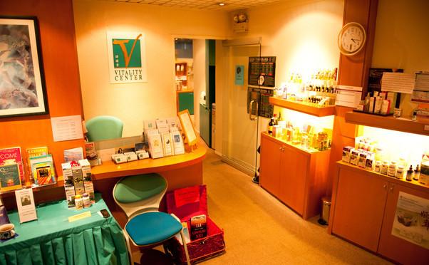 Vitality Center photo 1