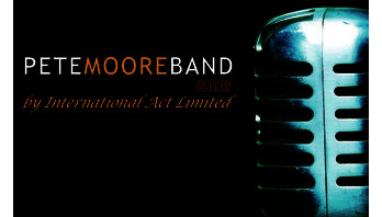 The PETE MOORE BAND by International Act Ltd Logo