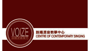 VOIZE Centre Of Contemporary Singing Logo
