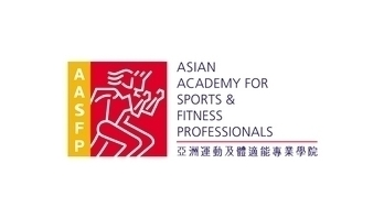 Asian Academy For Sports & Fitness Professionals (AASFP) Logo
