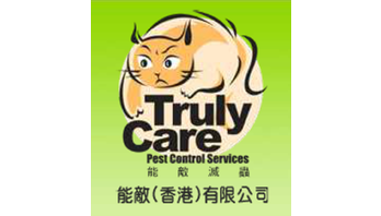 Truly Care (HK) Limited Logo