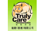 Termite Control  by Truly Care (HK) Limited