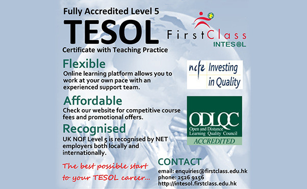 FirstClass INTESOL photo 2