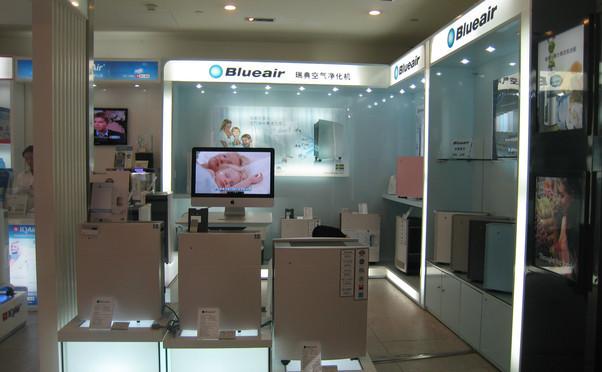 Blueair Hong Kong photo 3