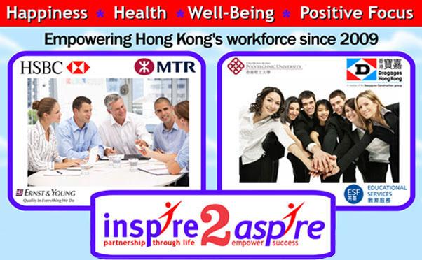 Inspire2Aspire Consulting photo 5