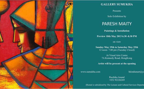 Contemporary Indian Art Exhibition photo 1