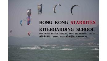 Kiteboarding HK Logo