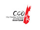 City Chamber Orchestra of Hong Kong logo