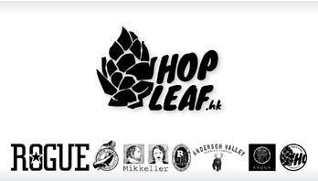Hop Leaf Logo