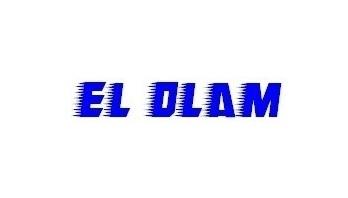 EL OLAM Logo