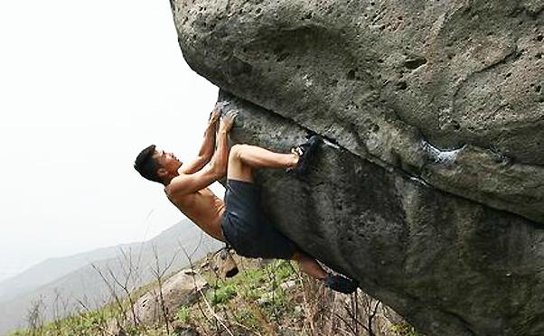 da Verm Climbing Club photo 3