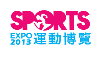 Sports Expo 2013 Logo