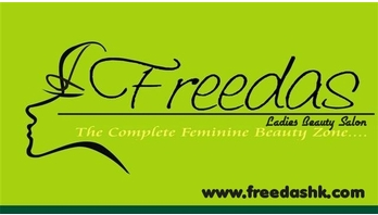 FREEDAS LIMITED Logo