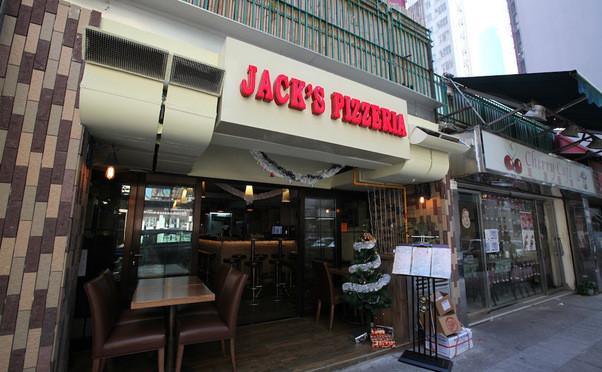 Jack's Pizzeria photo 1