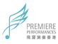 Premiere Performances of Hong Kong logo