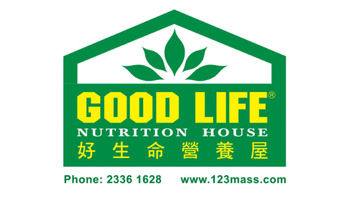 Good Life Nutrition House Logo