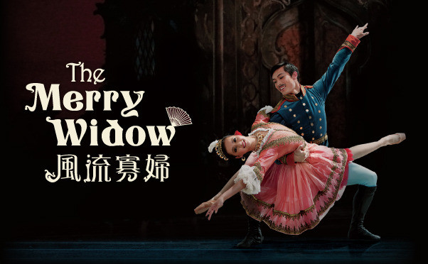 The Hong Kong Ballet photo 1