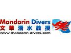 Mandarin Divers logo