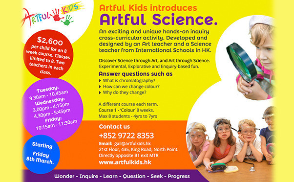 Artful Kids photo 4