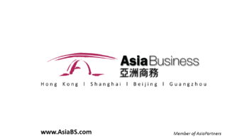 Asia Business Service Logo