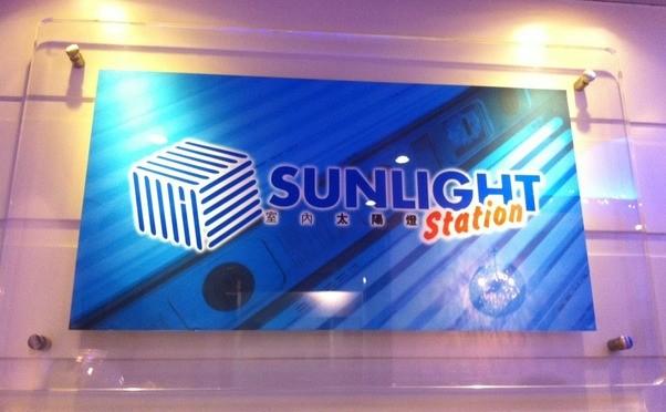 Sunlight Station photo 5
