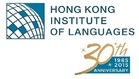 Hong Kong Institute of Languages logo