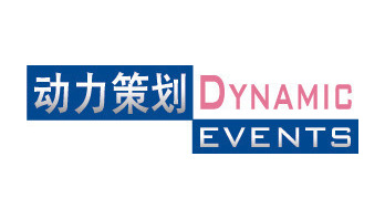 Dynamic Events Logo