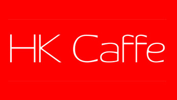 HK Caffe Logo