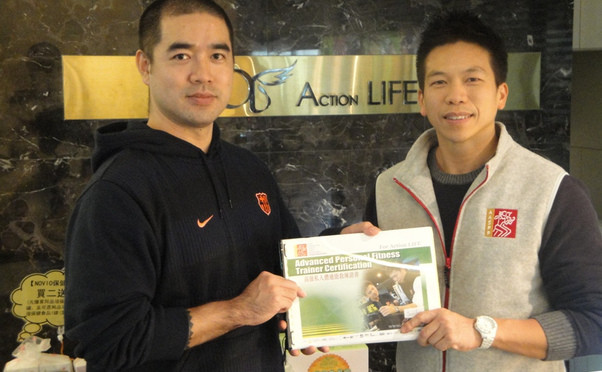Asian Academy For Sports & Fitness Professionals (AASFP) photo 1