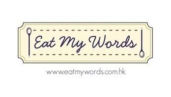 Eat My Words Logo