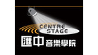 Centre Stage logo