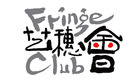 Fringe Club logo