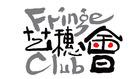 Fringe Club logo