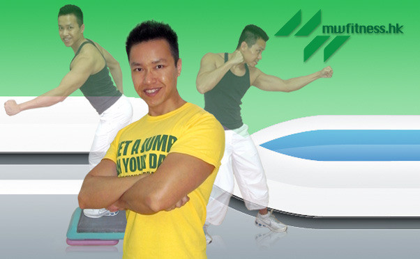 MW Fitness Personal Trainer photo 1