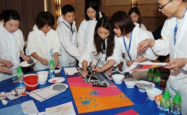 Team Building Asia photo 3
