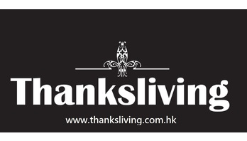 Thanksliving Logo