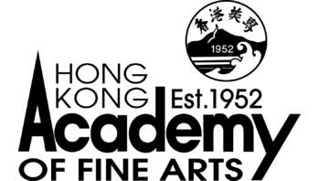 Hong Kong Academy of Fine Arts (1952) Logo