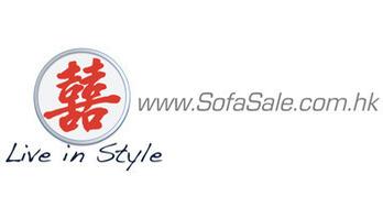 SofaSale Logo