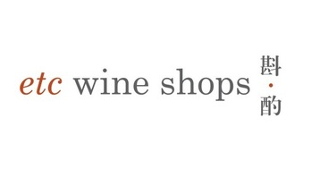 etc wine shops Logo
