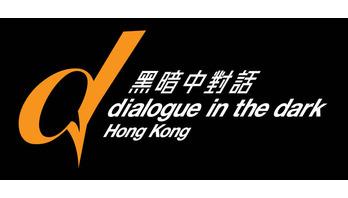 DiD HK Logo