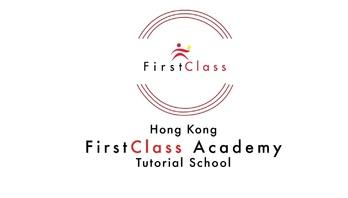 First Class Academy Logo